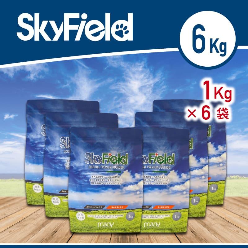 SkyField プレミアムドッグフード(6kg)